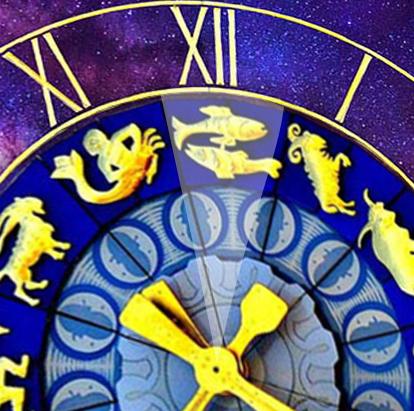 horoscopes 12th house